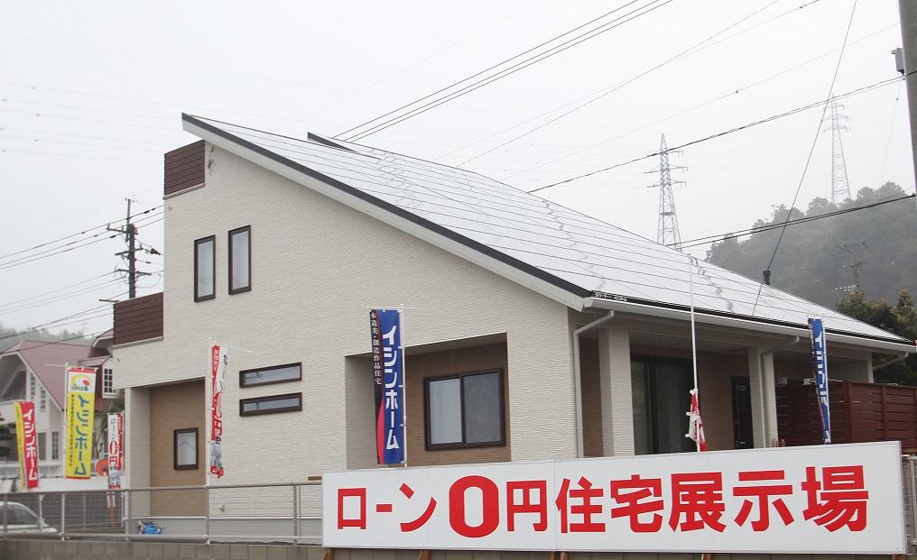 太陽光パネル66枚搭載(17,82KW)、屋根一面に取り付けています、20年間安定した収入が得られます。