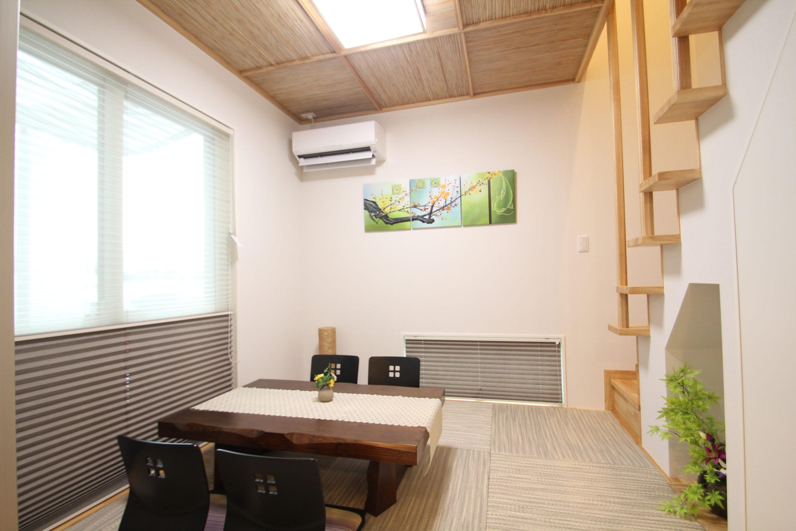 4,5畳和室